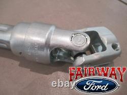 11 thru 14 F-150 F150 OEM Genuine Ford Parts Lower Steering Shaft Coupler NEW
